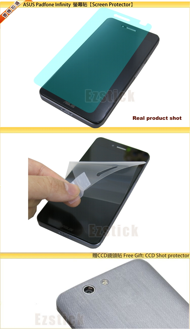Asus Padfone Infinity A80 A86 Cell Phone Screen Protector