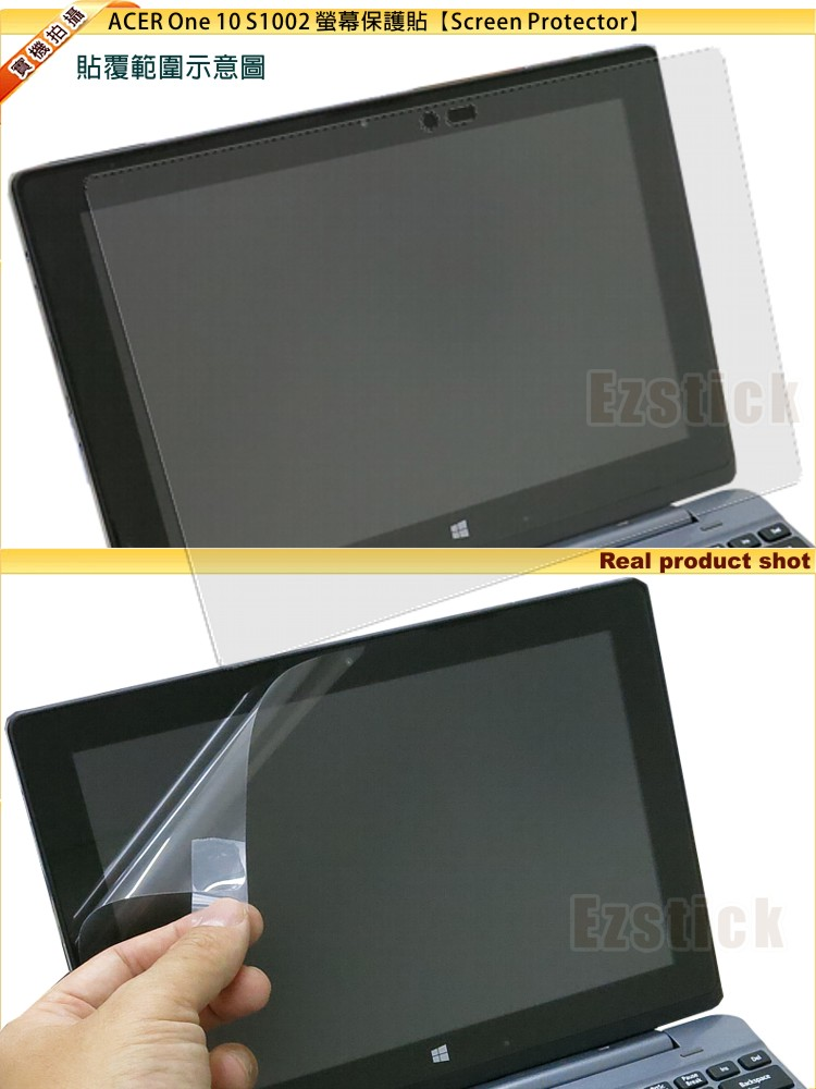 ACER Aspire One 10 S1002 Screen Protector AGAnti Glared Type